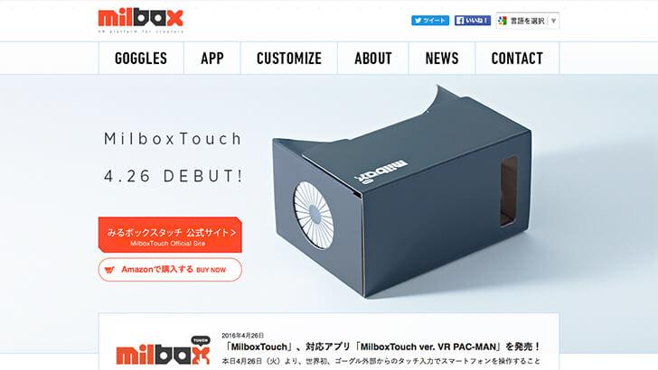 cap_milbox