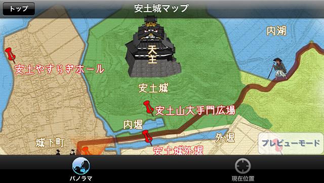 azuchijo_map