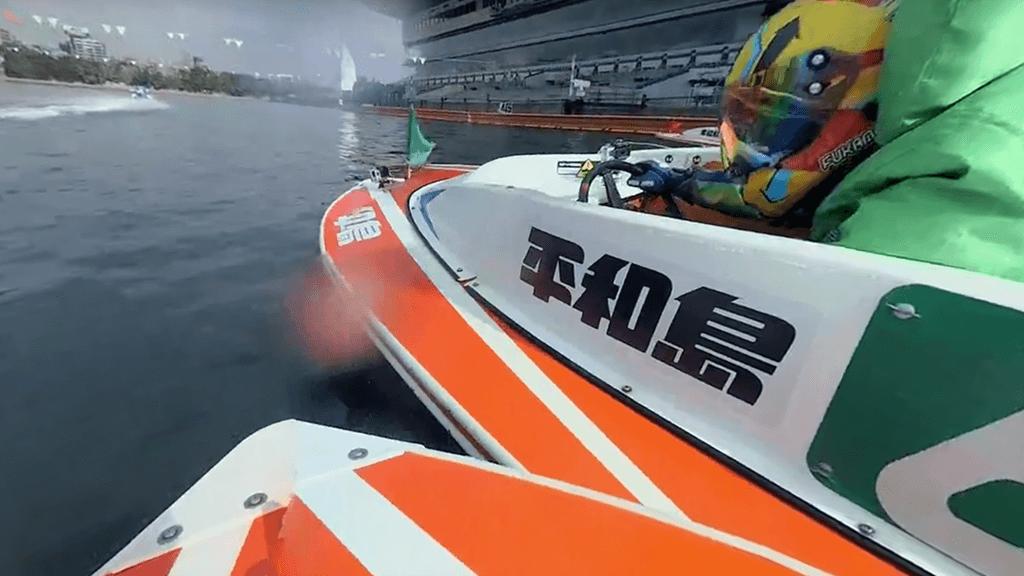 スマホ ボート レース